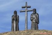 Cyril a Metoděj (Boleradice)