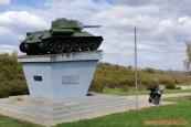tank u Staroviček