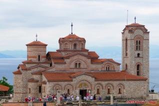 Makedonie, Ohrid, Klášter svatého Klimenta a Pantelejmona